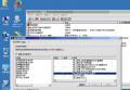 hmailserver使用McAfee VirusScan Enterprise无法外网发信