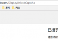 foxmail收取gmail 提示-ERR [AUTH] Web login required:http://mail.google.com/support/bin/