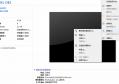 VMware Workstation虚拟机克隆