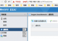 VMware Horizon 7安装DC