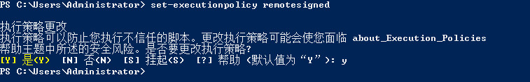 Windows PowerShell Modules提示禁止加载脚本