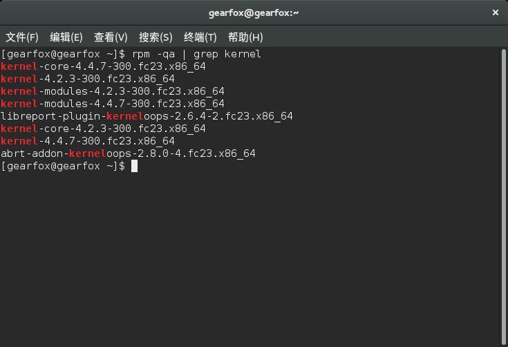 fedora23删除旧内核