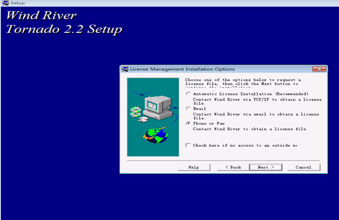 WIN7 64位环境安装风河VXworks Tornado2.2