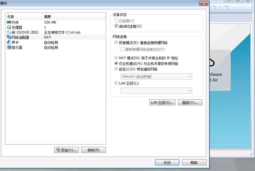 配置基于VMware Workstation Pro 12的VxWorks