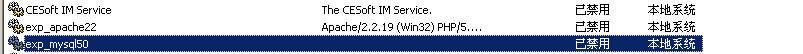 删除windows残留服务