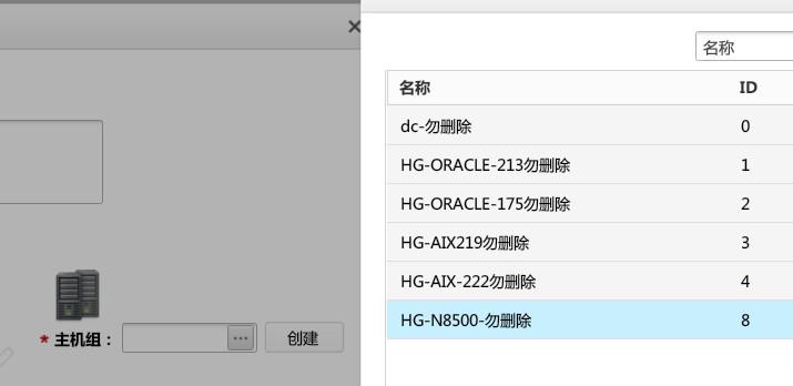 N8500实验 集群NAS文件共享