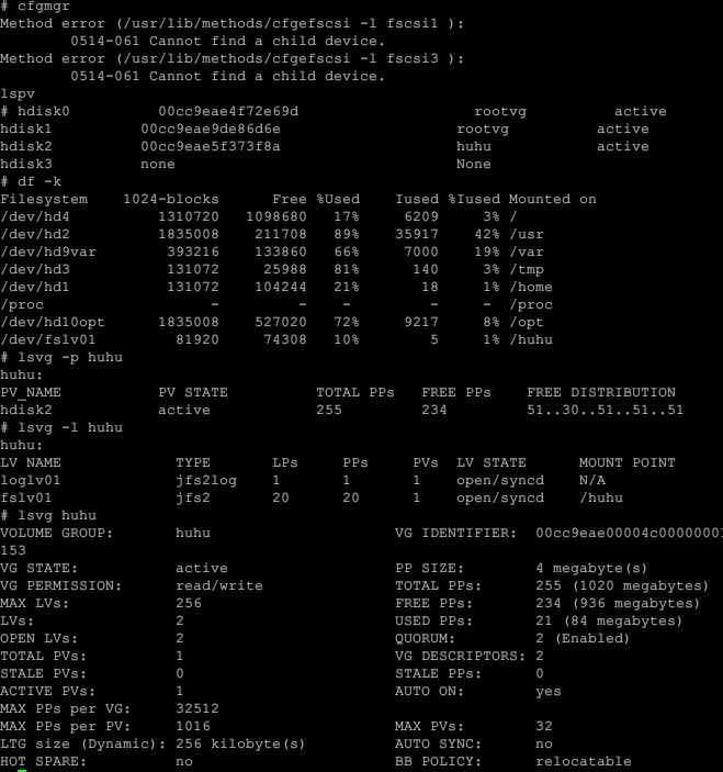 AIX数据迁移方案实验