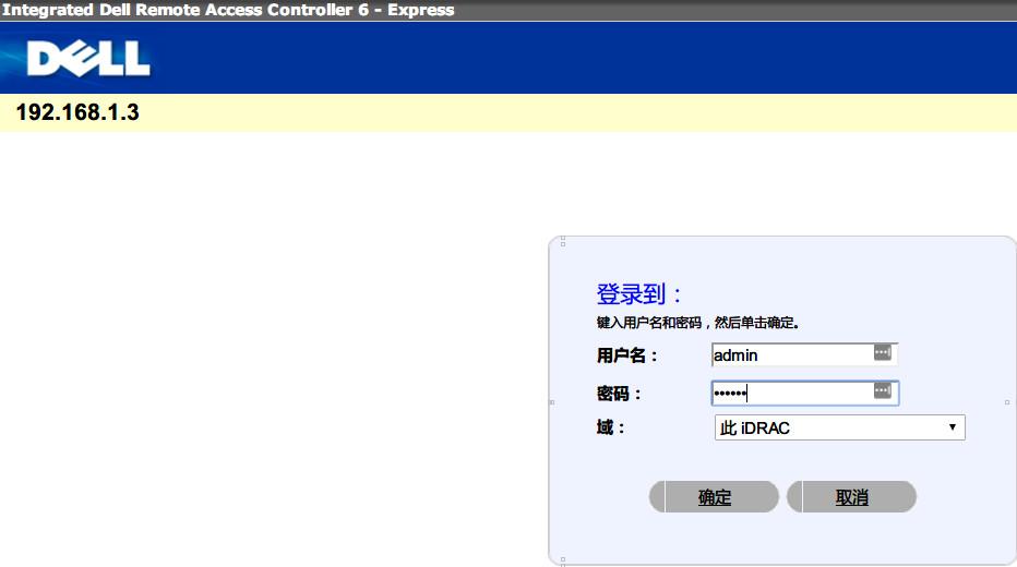 Dell R410利用iDRAC6实现远程开机