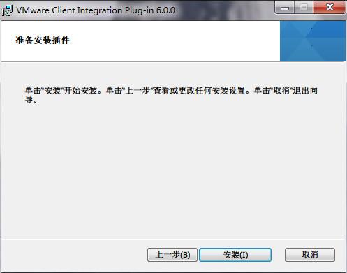 安装VMware vCenter Server 6.0 U2
