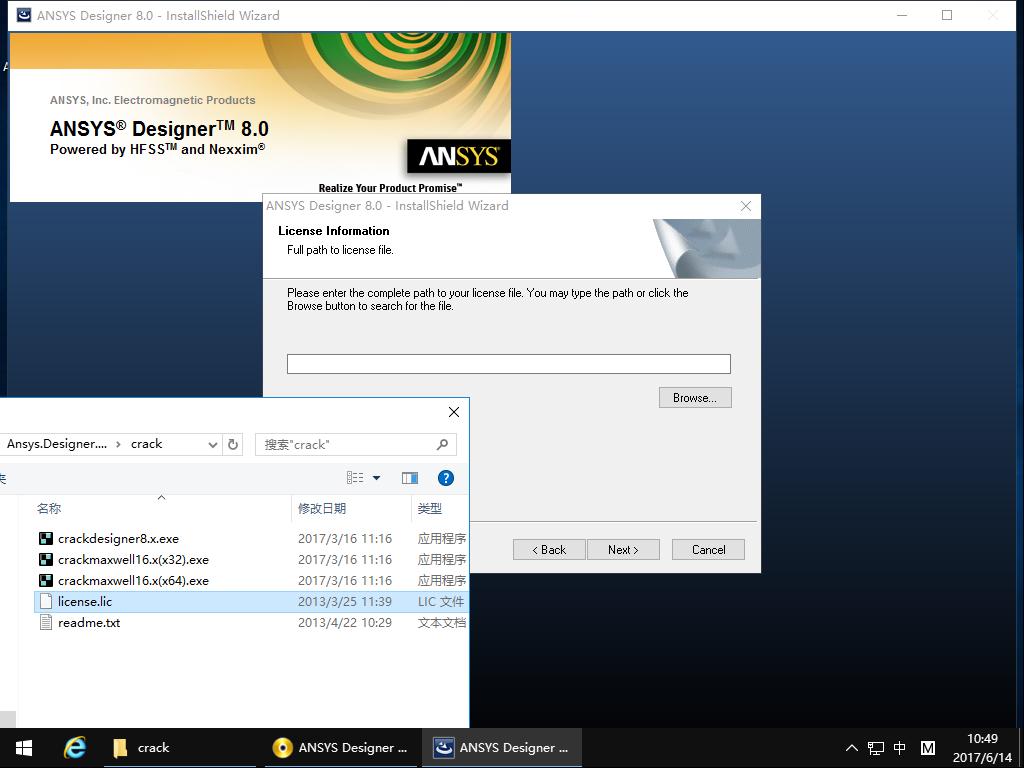 64位系统安装ansys designer8.0,附破解补丁