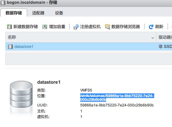 ESXi 6.5使用Web Client进行升级