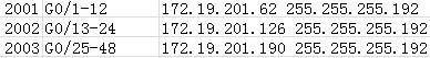 解决富士施乐DocuCentre-V C2263不同vlan不互通问题
