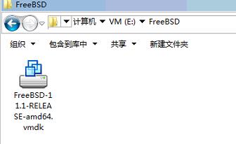 使用vmdk安装freebsd