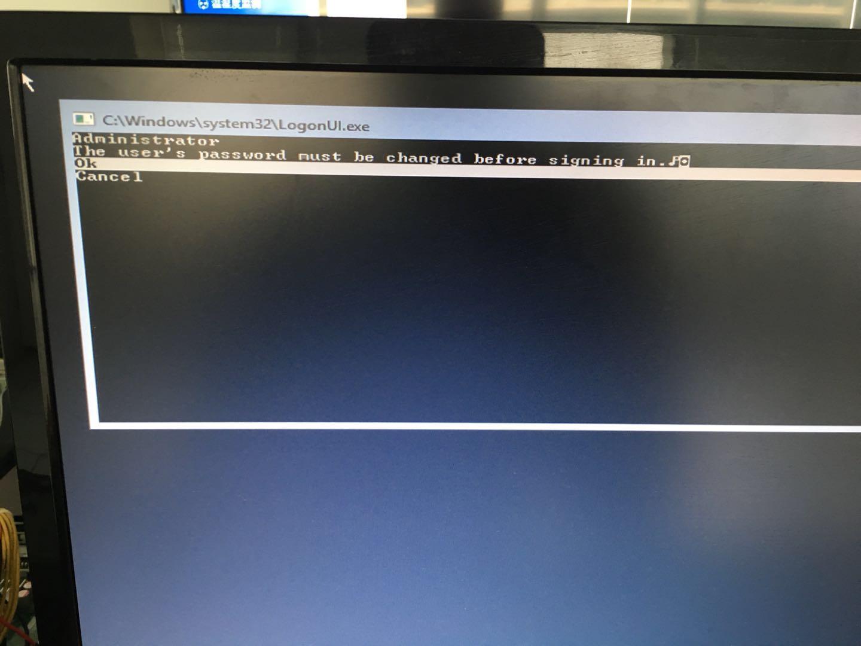 安装Hyper-V Server 2016