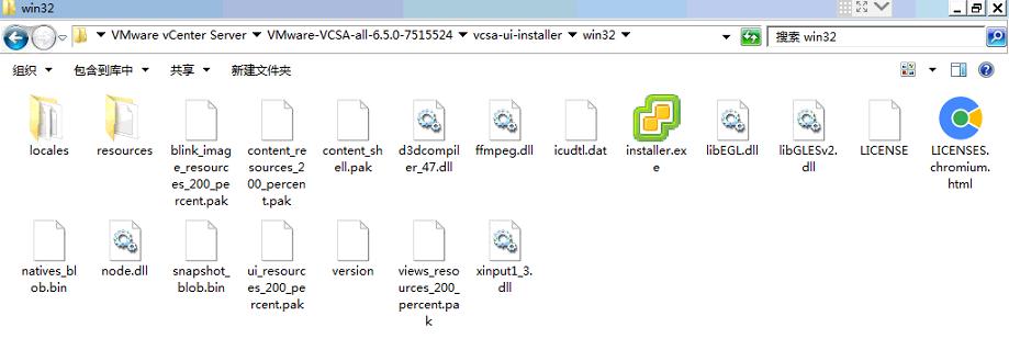 ESXI 6.5安装VC