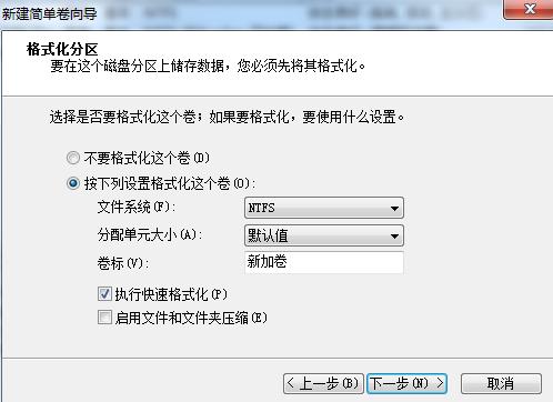 CentOS7 iSCSI配置