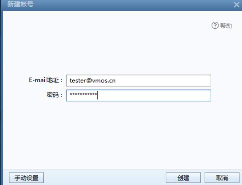 CentOS7 Postfix配置