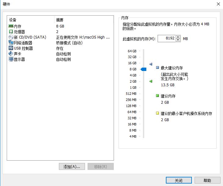 VMware Player 14 安装MacOS 10.13
