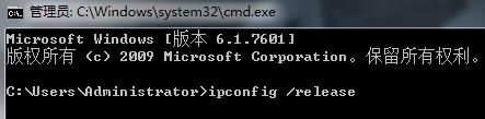 VMware Horizon 7 安装VA