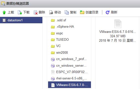 VMware vSphere 6.5升级6.7
