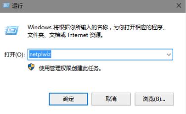 VMware Workstation虚拟机随系统开机自启