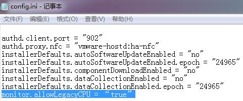 """此主机不支持""""Intel EPT""""硬件辅助的MMU虚拟化"""