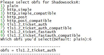 CentOS7.5 开启BBR 安装SSR