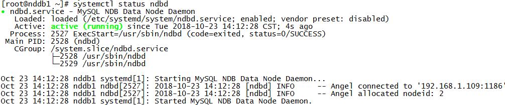 CentOS7.5 安装MySQL ndb集群 RPM方式