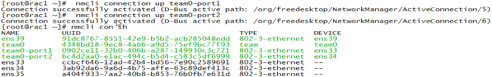CentOS7.4 网卡聚合绑定