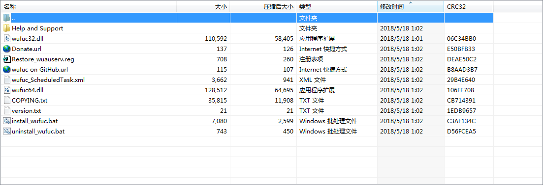 "Windows7提示""不支持的硬件"""