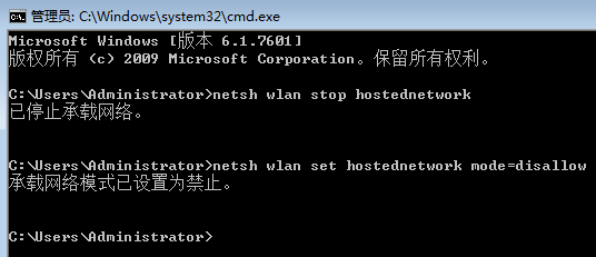 关闭Microsoft Virtual WiFi Miniport Adapter