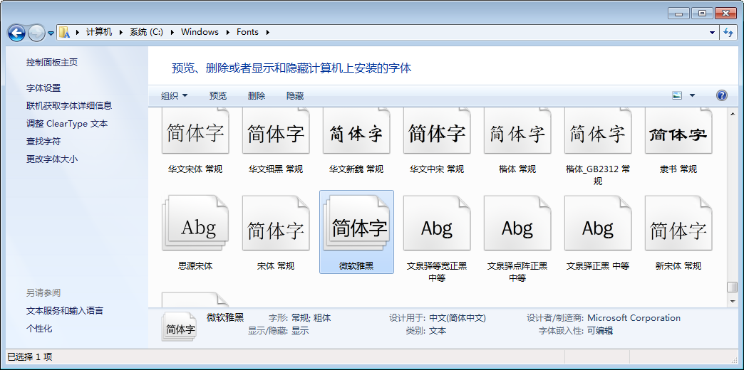RHEL7.4 离线安装Zabbix4.2
