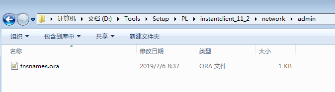 PLSQL Developer连接远程Oracle11g数据库
