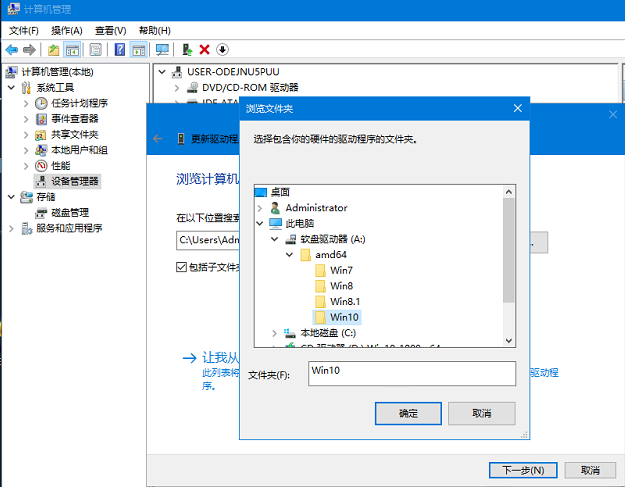 RHEL7.4 KVM虚拟Windows10