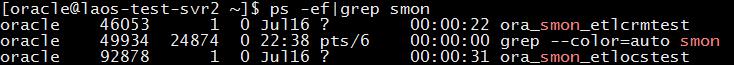 异常关机后启动Oracle实例