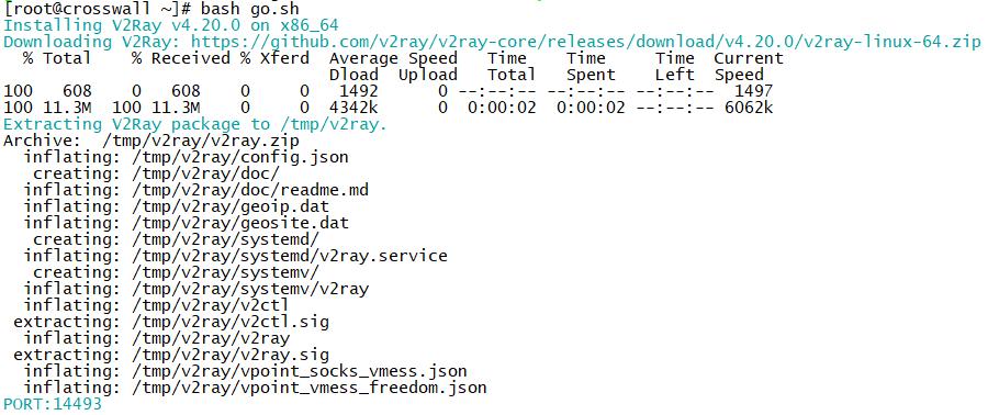 google cloud搭建v2ray