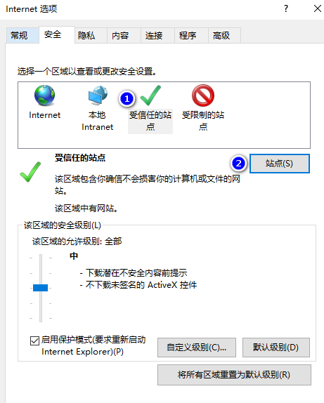 """解决""""由于无法验证发行者,所以WINDOWS已经阻止此软件"""""""