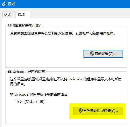 Windows2019安装nginx