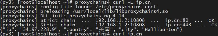 CentOS7 通过proxychains-ng在终端使用socks5代理