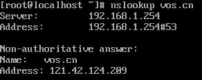VyOS1.3 NAT配置