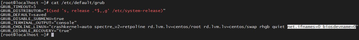 CentOS7多线路接入的策略路由