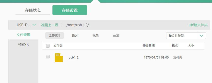 西安电信光猫友华PT925G获取超级密码