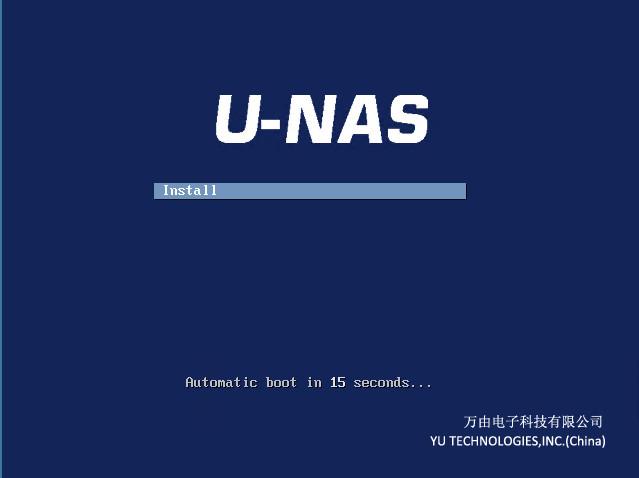 安装万由U-NAS