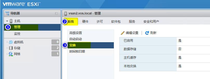 解决ESXi6.7升级提示 [OSError][Errno 28]