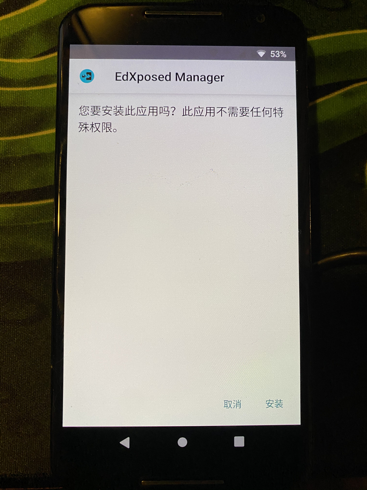 LineageOS16刷入Xposed框架
