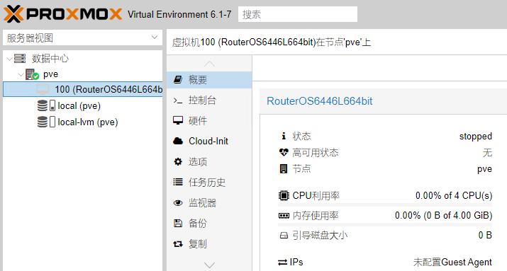 ProxmoxVE 6.1配置ROS