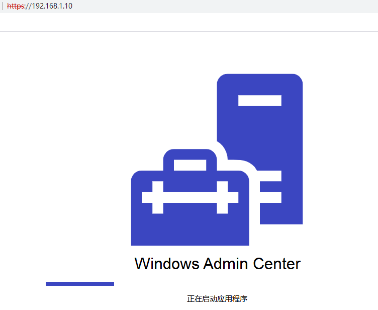 Hyper-v Server2019+Windows Admin Center