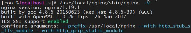 nginx平滑升级和故障回退