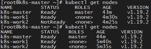 CentOS7使用kubeadm搭建K8s容器集群平台(一主两从)