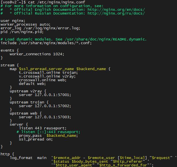 nginx sni实现443端口复用